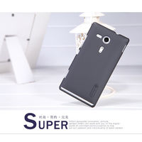 Nillkin Super Frosted Matte Hard Back Cover Case For Sony Xperia SP M35h - Black