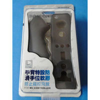 Combo Of Soft TPU Silicon Case Cover For Wii Remote Controller & Nunchuk - Grey