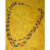 Multicolor chain-CH018