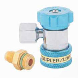 Rex Low Pressure Coupler with Adaptor (REX37)
