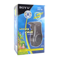 Boyu Aquarium Cooling Fan FS-55