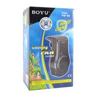 Boyu Aquarium Cooling Fan FS-55