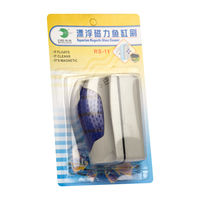 Rs-11 Magnetic Glass Cleaner