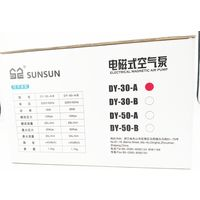 Sunsun DY 30 Air Pump