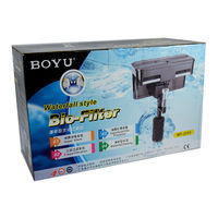 Boyu Waterfall Style Hang On Bio-Filter WF-2055