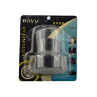 Boyu Fountain Head PM-8
