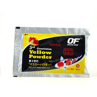 Ocean Free 3rd Generation Yellow Powder (5 g)