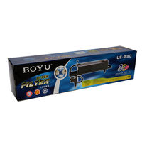 Boyu Upper Filter UF-230