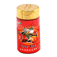 KW AIM Ever Red Gold Fish Food (100 Grams)