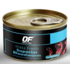 Ocean free insta fresh Superior bloodworm 100g
