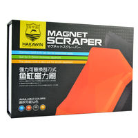 Hakawin Magnet Scraper - Glass Cleaner 5-15mm Glass Cleaner