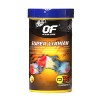 Ocean Free Super Luohan Fish Food (120 Grams) - Flowerhorn Food