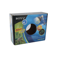 Boyu glow light GL-01 - Terrarium light