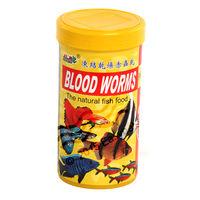 KW AIM Blood Worms Fish Food (40 Grams)