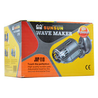 Sunsun Wavemaker JVP - 110