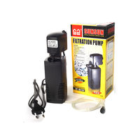 SunSun JP-022F Submersible Filtration Pump