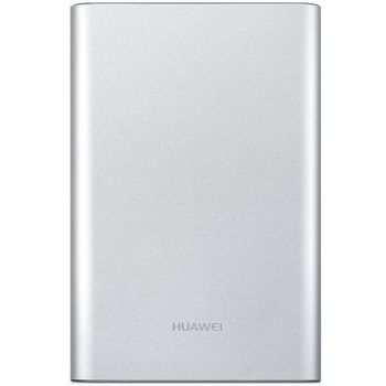 FREE HUAWEI POWERBANK 13000 MAH - NOT FOR SALE