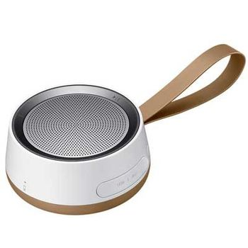 Samsung Wireless Speaker Scoop Design,  brown