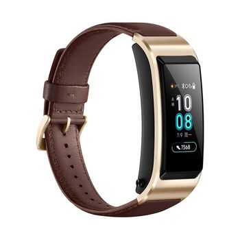 HUAWEI ACTIVITY TRACKER B5 BROWN