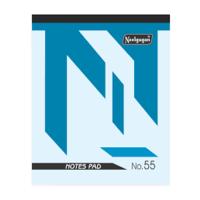 Neelgagan Slip Pad Thin Plain No. 55 (Pack of 10)