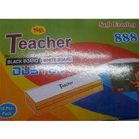 Teacher Wooden Black Board Duster (10Pcs)