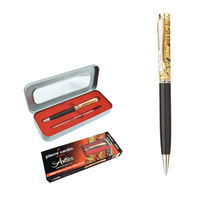 Pierre Cardin Antica Ball Pen