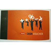 Anupam Cash Voucher 100 Sheets (Pack of 2)