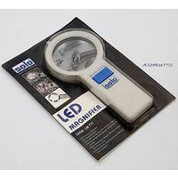 Solo LED Magnifier (LM 777)