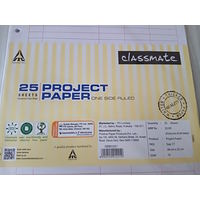 Classmate Project Paper, One Side Ruled (25 Sheets) (02001221)