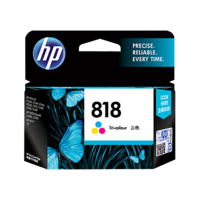 HP 818 Tri-color Ink Cartridge CC643ZZ