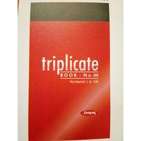 Anupam Triplicate Book 100 Sets No. 00