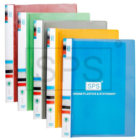 SPS RC FILE 220 A4 Size Pack of 10 (220)