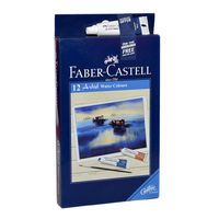 Faber Castell Artist Water Colour - 5ml, 12 Shades