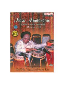 Nava Mrudangam (Instrumental) - VCD
