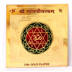 Shubhpuja Gaytri Yantra (gold plated), 450