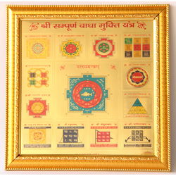 Shubhpuja Sampurn Badha Mukti Yantra (gold plated) to protect from evil forces, 450