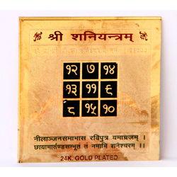 Shubhpuja Shani yantra, 450