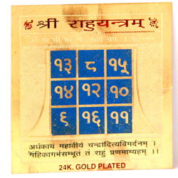 Shubhpuja Rahu Yantra (gold plated) to ward off evil effects, 450