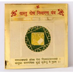 Shubhpuja Vastu dosh Nivaran yantra, 450