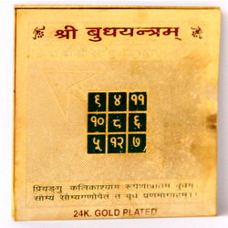 Shubhpuja Budh Yantra (gold plated), 450