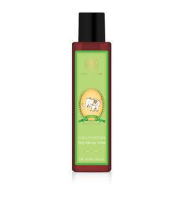 Forest Essentials Baby Body Massage