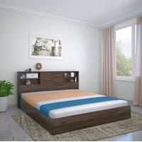 Gunner King Bed With Headboard & Box Storage, Wenge