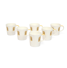 Bean Tea Cup Set of 6 - @home by Nilkamal, Yellow & Brown