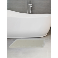 Ikat 45 cm x 35 cm Bath Mat,  beige