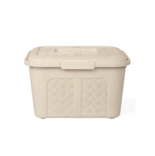 Ratan 9 Litre Storage Box with Lid, Beige