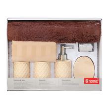 Promo Striped Fabric Bath Set, Cream Brown