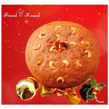 Rich Christmas Plum Cake - 1 Kg, 1, select time