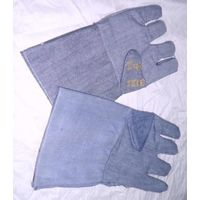 SuperDeals Jeans Hand Gloves