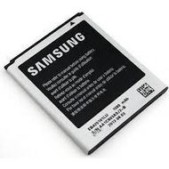 Samsung Battery for Galaxy S3 mini, x2