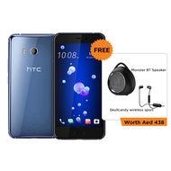 HTC U11 - Dual Sim  128GB  6GB  5.5QHD  12MP+ 16MP Camera,  Amazing  SILVER